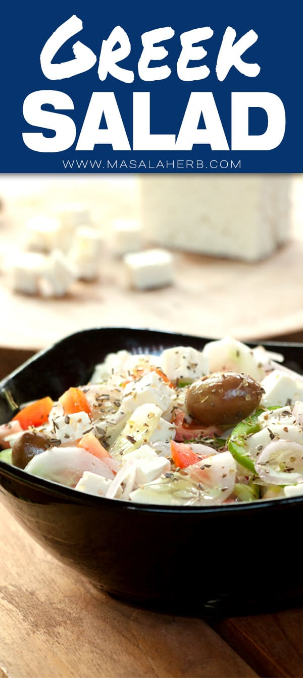 Greek Salad Recipe with Dressing {Vegetarian} www.MasalaHerb.com #salad #feta #greek #masalaherb