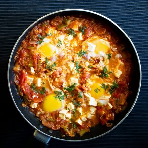 Shakshuka with Feta Recipe