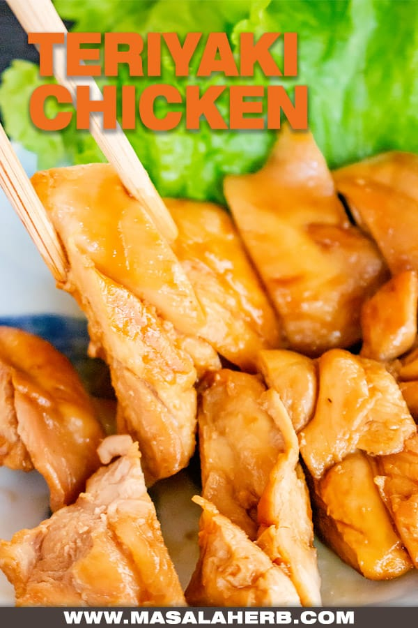 how to make teriyaki chicken pin picture