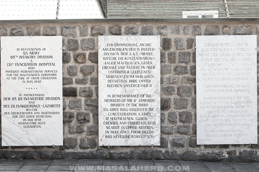 in memory of Mauthausen